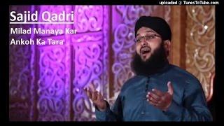 Milad Manaya Kar & Anko ka tara By Sajid Qadri