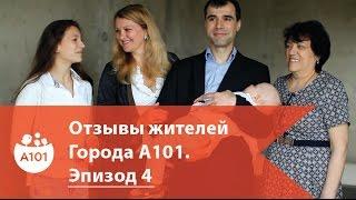видео ЖК Коммунарка  в Новой Москве - официальный сайт ????,  цены от застройщика МИЦ ГК, квартиры в новостройке