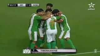 Ittihad Tanger  1 - 2 OC Khouribga All Goals Cup Morocco 2015   21/09/2015