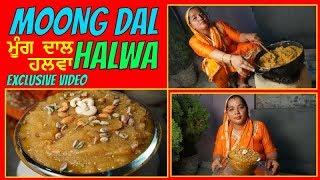 Moong Dal Halwa Recipe by Sarabjit | Punjabi Village Food Factory | Moong Halwa Recipe