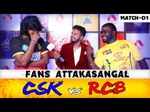 CSK vs RCB | IPL 2019 | Match 01 | After Match Analysis | Aadhan Tamil thumbnail