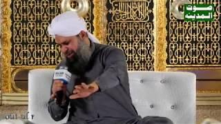 Mujhko Darpesh Hai Phir Mubarak Safar By Owais Raza Qadri