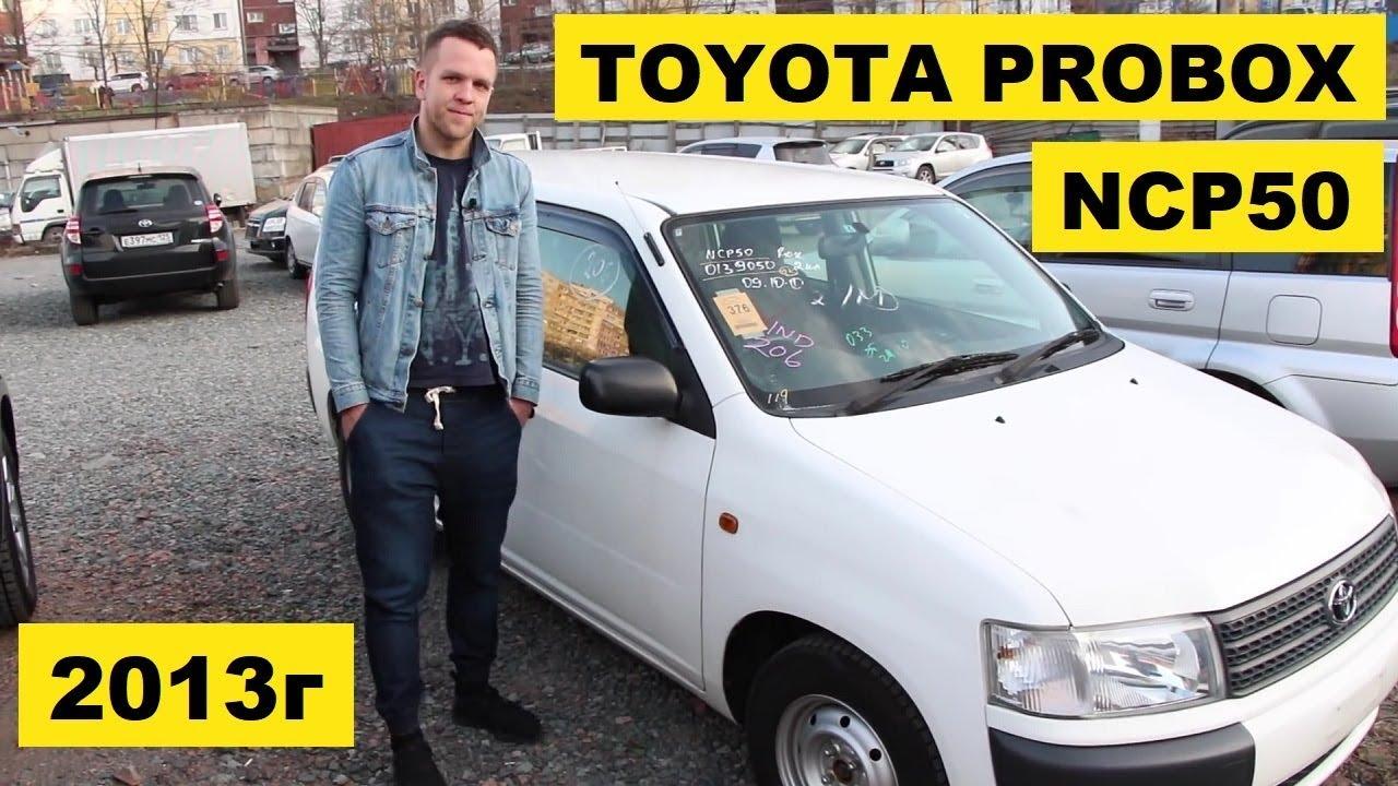 Как купить авто из Японии? Видеоинструкция. - YouTube
