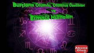 Yay Burcu Olumlu Olumsuz Özellikleri ve Esmaül Hüsnaları - Astrolog Ceyda Kelebek & Ferhan Gül