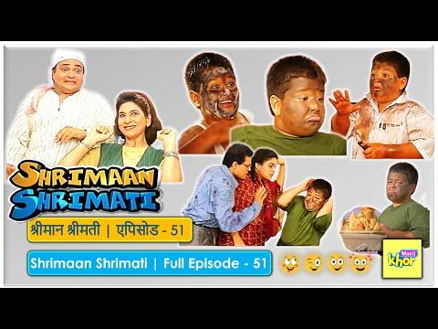 Shrimaan Shrimati | Full Episode  51
