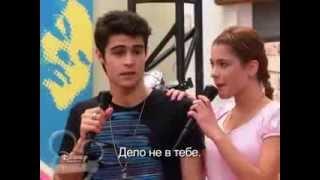 Клип Виолетты и Томаса Tienes Todo