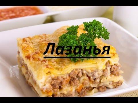 Соуса для лазаньи бешамель