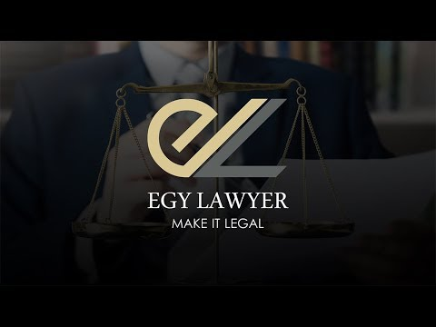 General Rules For Egy Lawyer