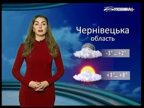ТРК Буковина: Погода на 14 грудня