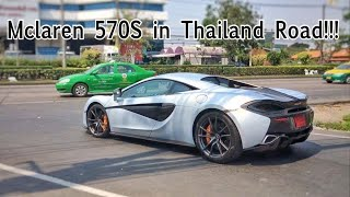 Mclaren 570S in Thailand Road!!!