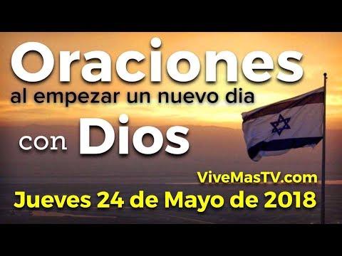 Oraciones al empezar un nuevo día con Dios | Jueves 24 de Mayo 🇮🇱