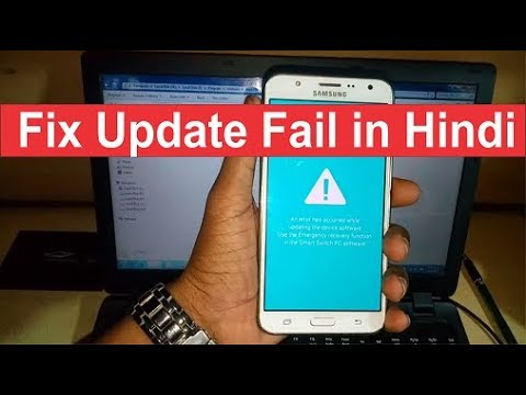 An error has occurred while updating the device software Use the Emergency  recovery function