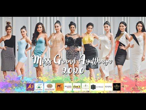 มิสแกรนด์ 2020 พระนครศรีอยุธยา Miss Grand Thailand 2020
