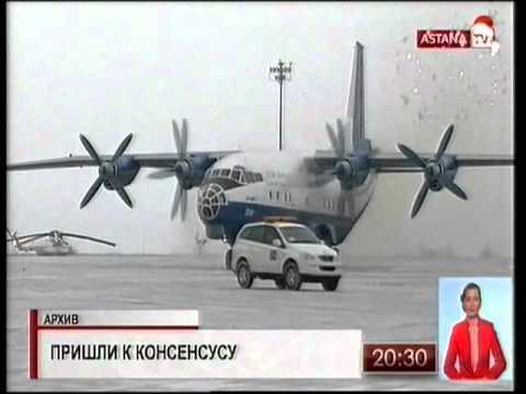 Авиакомпании Bek Air  придётся пройти аудит IOSA