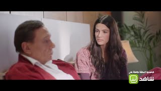 Download Video فيديو كوميديا عادل إمام على خطبة ابنته لنجل وزير الداخلية MP3 3GP MP4