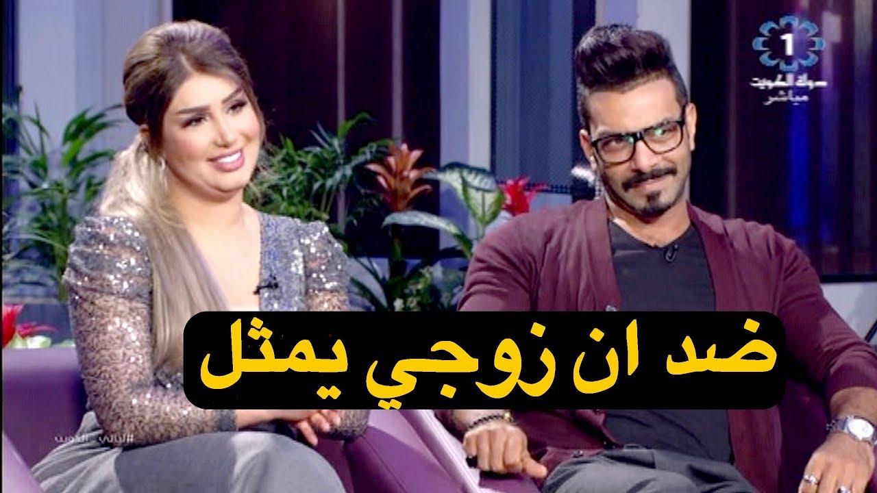 لقاء مع هنادي الكندري وزوجها محمد الحداد في برنامج ليالي الكويت 26 11 2017 Youtube