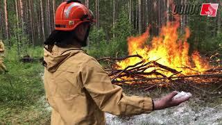 Испытания: уникальные технологии пожаротушения