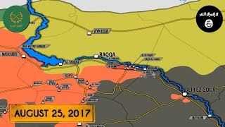25 августа 2017. Военная обстановка в Сирии. Контратака боевиков ИГИЛ – погибло 100 сирийских солдат