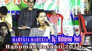 Mahuria Mahuria.., by..Nishiprava Pani