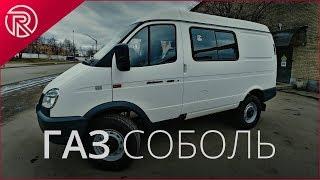 ГАЗ Соболь White Horse – Покраска авто в Сверхпрочное покрытие ТИТАН