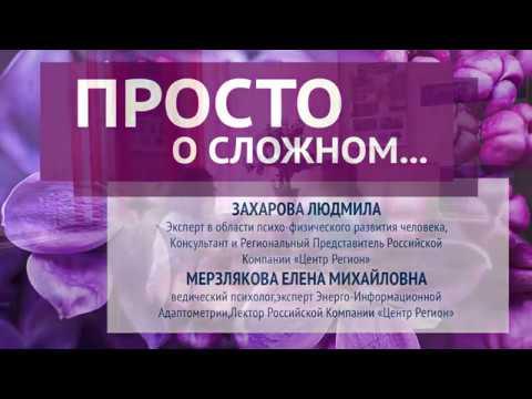 Цeнтр Рeгиoн РФ КФС Кольцова - Официaльный сайт