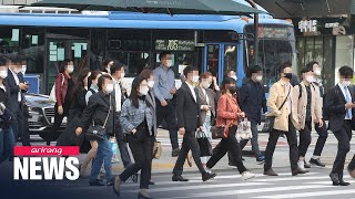 S Korea imposes face mask fines despite lowering to social distancing level 1