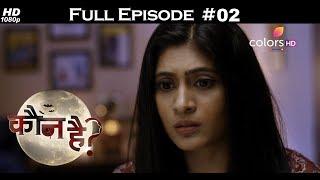 Kaun Hai ? - 30th June 2018 - कौन है ? - Full Episode