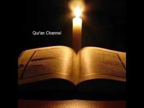 complete-al-quran-30-juz-syeikh-maher-al-muaiqly