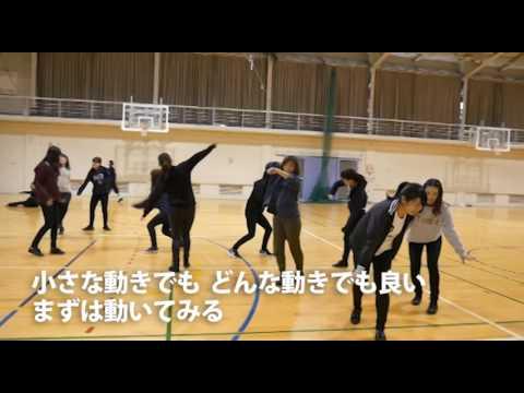 ダンスパレット2017|体育授業におけるダンスの協働学習【コンテンポラリーダンス編】