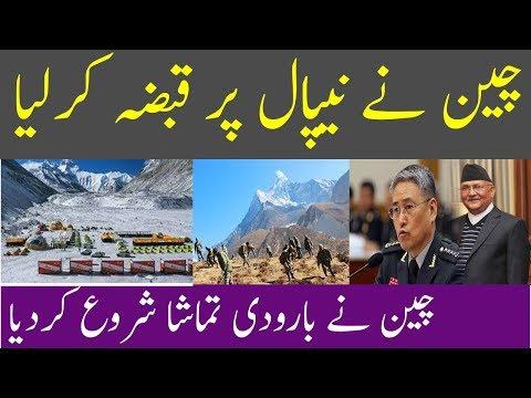 China Established 3 Station At Everest Nepal India China Pakistani Arch Rivalry Exposed