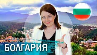 Курорты Болгарии Отдых и оздоровление на термальных источниках