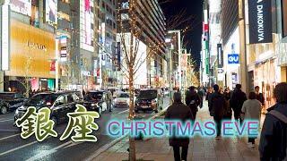 TOKYO. Ginza at 8 p.m.on Christmas Eve 2019.クリスマスイブの銀座 #4K