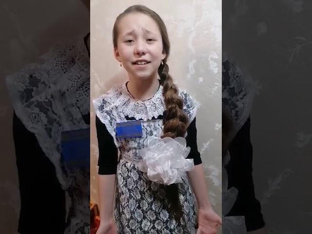 №370 Прохорович Арина. Стихотворение