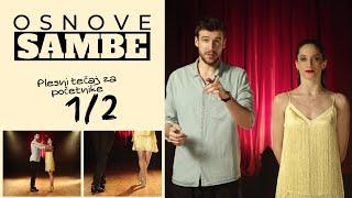 SAMBA: Početni tečaj za napredne plesove | Lijeva&Desna