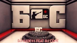 Beogradski Sindikat Mix (DJ Rade11 Feat. DJ CoNE)