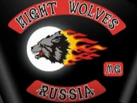 Детонатор - Открытие мотосезона(Ночные волки).mpg