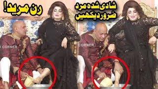 Akram Udaas Run Mureed | Latest Stage Drama | Stage Drama 2019