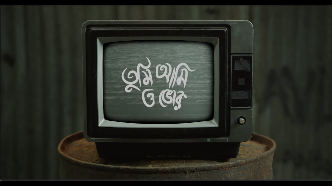 Nemesis - Tumi, Ami O Bhor   Official Lyric Video