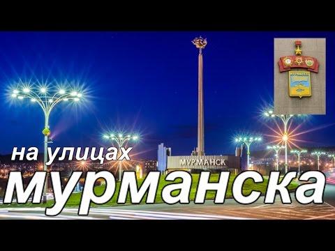 Октябрьский районный суд города Мурманска