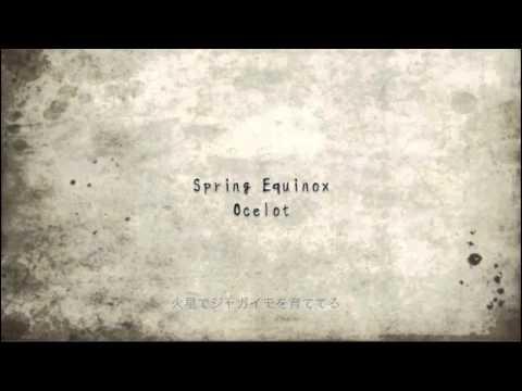 【VOCALOID】Spring Equinox【Dubstep】