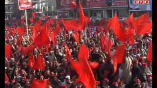 ANP flexes muscles in Charsadda