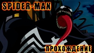 Ultimate Spider-Man - Все Миссии За Венома(Ultimate Spider-Man - Все Миссии За Венома ○САЙТ С КРЕДИТАМИ : http://wfticket.ru/ ○Группа ВКонтакте: http://vk.com/RGWSerega ○Я в ВКон..., 2013-02-02T13:01:19.000Z)