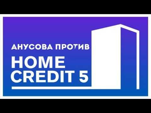 V.P & T.W & Patriot - Вечерний троллинг банка Home Credit 5 (2015)