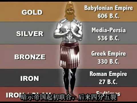 (19)The Four Kingdoms 四大帝国的预言 (中文字幕)