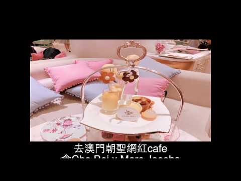 Cha Bei x Marc Jacobs afternoon tea