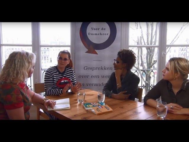 Transformaties in de Nederlandse taal met Sylvana Simons, Vivien Waszink en Annefleur Dekker #VDOTV