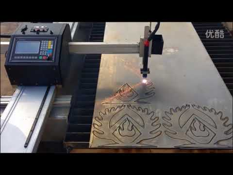 Cheap Portable CNC plasma cutting machine supplier from China Prima