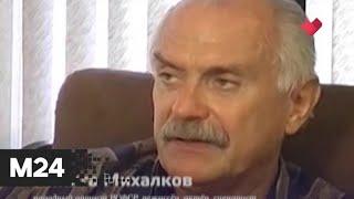 """""""Звезды советского экрана"""": фильм """"Родня"""" - Москва 24"""