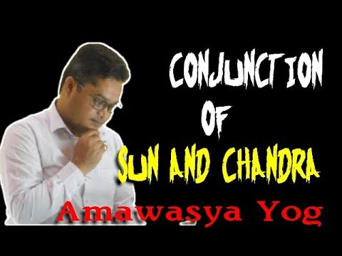 SUN AND MOON CONJUNCTION -CONJUNCTION OF TWO PLANETS - SURYA CHANDRA  Amawasya Yog सूर्य चन्द्र युति