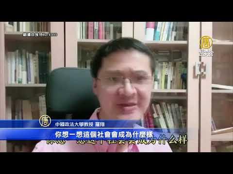 """""""活摘双肾故意杀人""""中国千万粉丝法学教授揭暴行"""